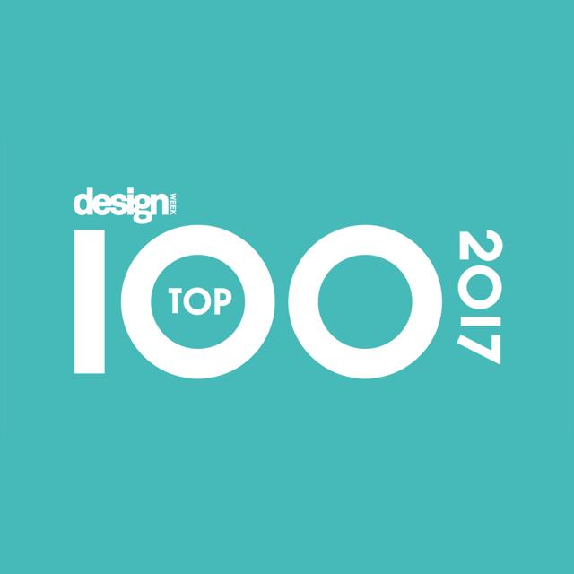 feedDesignWeek2017